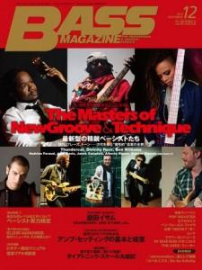 Bass Magazine Japan (cover Simone Vignola)