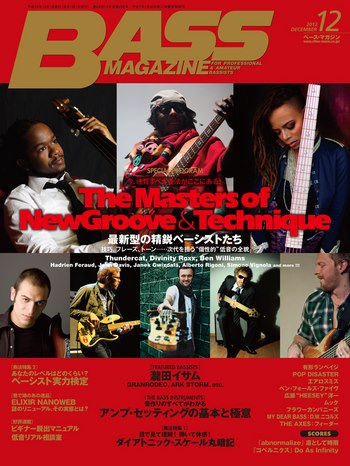 Bass Magazine Japan (cover Simone Vignola)